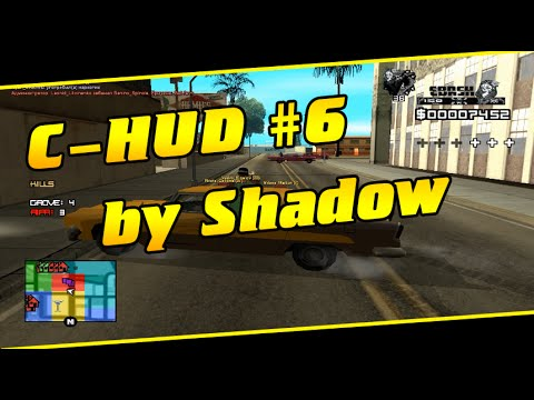 C-HUD by Shadow